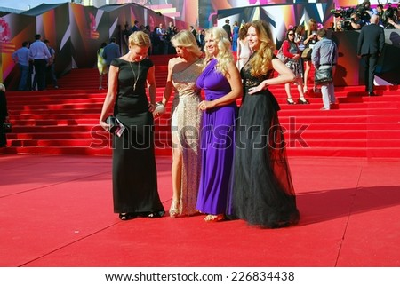 MOSCOW - JUNE 20, 2013: Actress Anna Gorshkova (first at right) at XXXV Moscow International Film Festival red carpet opening ceremony.