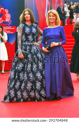 MOSCOW - JUNE 19, 2015: Actress Irina Lachina (at left) at XXXVII Moscow International Film Festival red carpet opening ceremony. - stock photo