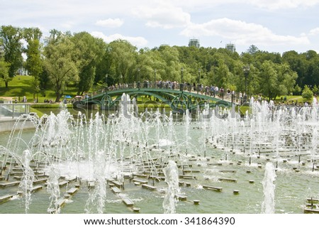 MOSCOW - JUNE 20, 2010: fountain in park near palace of queen Ekaterina Second Great Tsaritsino, has been built in 2007 year. - stock photo