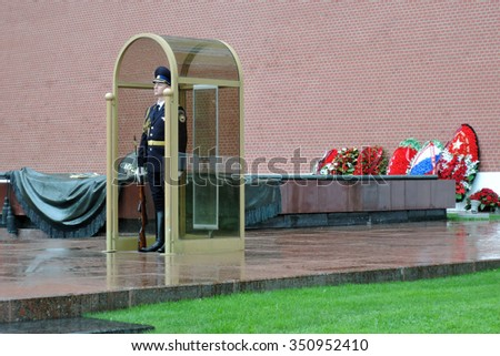 MOSCOW - JUNE 28, 2015: Guard of honor in Alexander's garden in Moscow, by Moscow Kremlin walls. Eternal flame war memorial. Popular landmark.