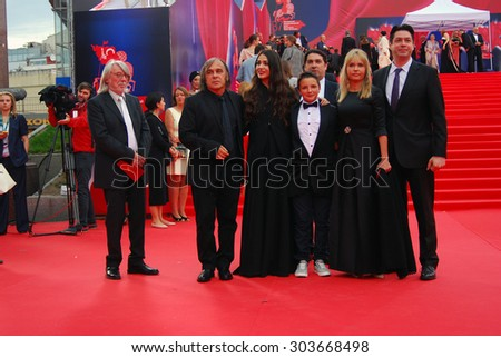 MOSCOW - JUNE 19, 2015: Guests of XXXVII Moscow International Film Festival red carpet opening ceremony.