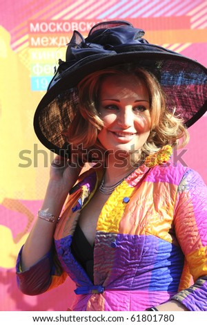 MOSCOW - JUNE 19: Mariya Maksakova at the 30th International Moscow Film Festival on June 19, 2008 in Moscow, Russia.