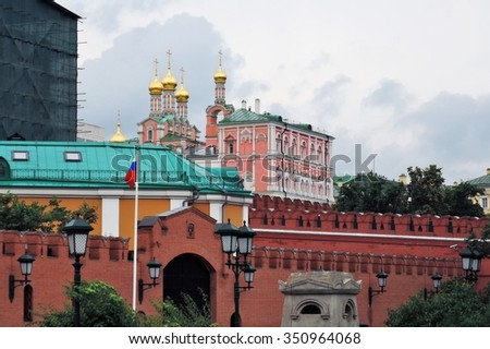 MOSCOW - JUNE 28, 2015: Moscow Kremlin. Popular touristic landmark.