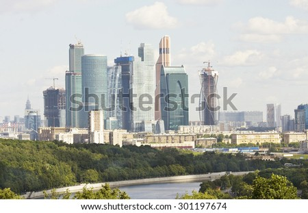MOSCOW - JUNE 13, 2013: office buildings in business centre Moscow-city on Krasnopresnenskaya quay of Moskva-river, has been built from 2004 till 2015. - stock photo