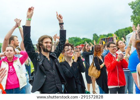 "MOSCOW - JUNE 20, 2015: People attend open-air concert on XII International Jazz Festival ""Usadba Jazz"" in Tsaritsyno Park on June 20, 2015 in Moscow"