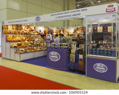 MOSCOW-JUNE 15:Stand of the international academy to improve the skills of managers and food industry at the international exhibition MODERN BAKERY 2012 on June 15, 2012 in Moscow - stock photo