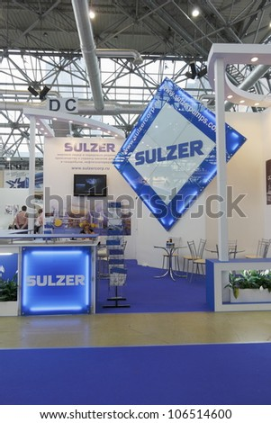 MOSCOW-JUNE 25:The stand of the international concern Sulzer production and maintenance of pumps for the oil and gas industry at the international exhibition NEFTEGAZ-2012 on June 25, 2012 in Moscow