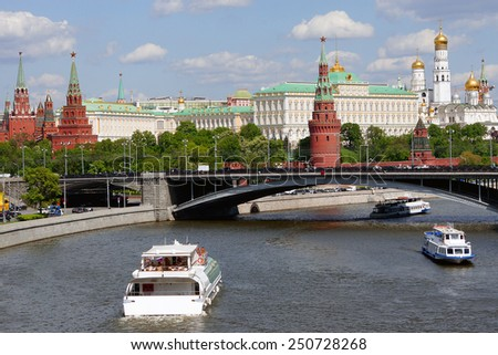 Moscow Kremlin and a large stone bridge, Russia - stock photo