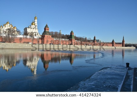 Moscow Kremlin and embankment of the Moscow river. Moscow river and Kremlin on a Sunny day.