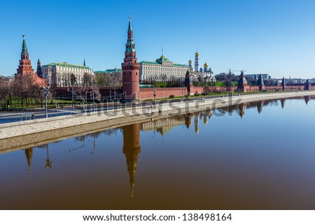 Moscow Kremlin and Ivan the Great Bell Tower, Russia - stock photo