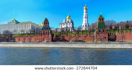 Moscow Kremlin and Moscow river, Russia - stock photo