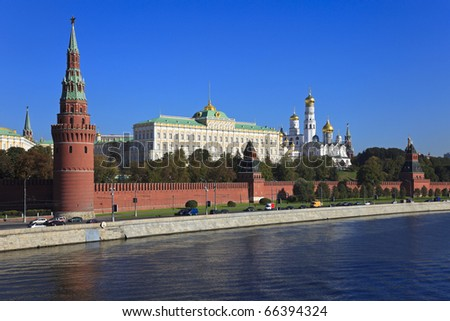 Moscow Kremlin and Moscow river, view from the bridge. - stock photo