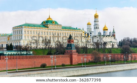 Moscow Kremlin and Novodevichy convent - stock photo