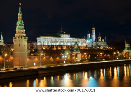 Moscow Kremlin and river in the night