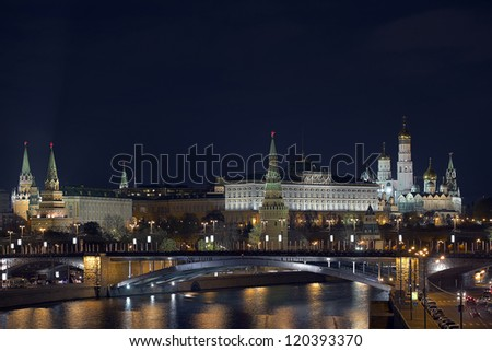 Moscow Kremlin evening view - stock photo