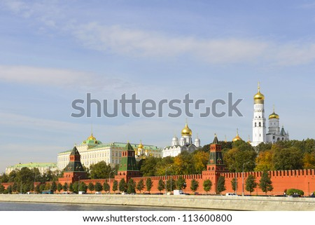 Moscow Kremlin golden autumn , view from the bridge - stock photo