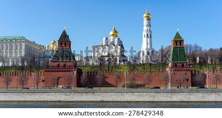 Moscow Kremlin, Grand Kremlin Palace, Cathedrals and quay Moskva River - stock photo