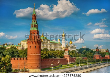 Moscow Kremlin in Russia, view from bridge over river. - stock photo