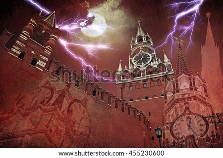 Moscow Kremlin in the lightning storm. Fantasy. Abstract. Spasskaya Tower and  brick wall on Red Square. Russia. Old paper texture background - stock photo