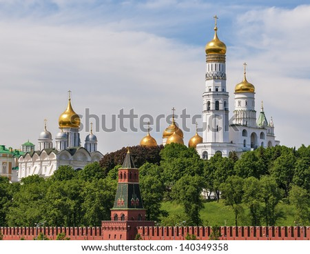 Moscow Kremlin.Moscow. Russia - stock photo