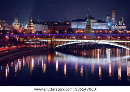 Moscow Kremlin. Night scene. The Moscow river embankment.  Moscow Kremlin is a UNESCO World Heritage Site. - stock photo