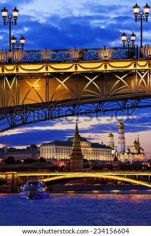 Moscow Kremlin , Russia - stock photo
