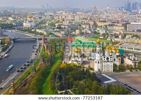 Moscow Kremlin - Russia - aerial view - stock photo