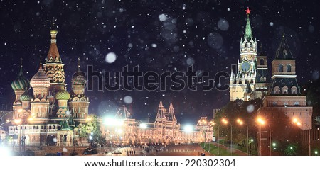 Moscow Kremlin Russian first snow landscape - stock photo