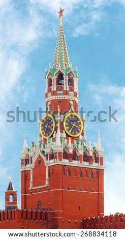 Moscow Kremlin. Spasskaya tower with a red star on a top of it and with a clock