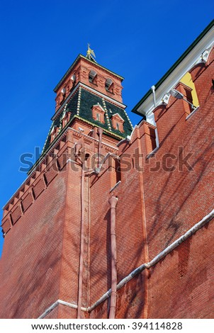 Moscow Kremlin. UNESCO World Heritage Site. Color photo.