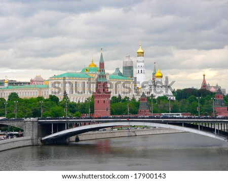 Moscow Kremlin. View from Moskva river. - stock photo