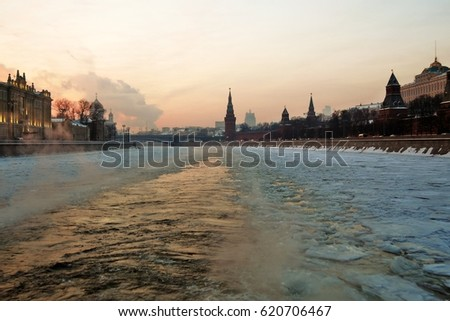 Moscow Kremlin. Winter view. Frozen Moscow river. Color photo.