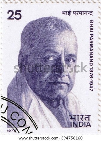 MOSCOW  ?? MARCH 22, 2016: A stamp printed in India shows a portrait of the Indian nationalist Bhai Parmanand, circa 1979 - stock photo