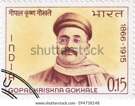 MOSCOW  MARCH 22, 2016: A stamp printed in India shows a portrait of the leader of the opposition party Gopal Krishna Gokhale, circa 1966 - stock photo
