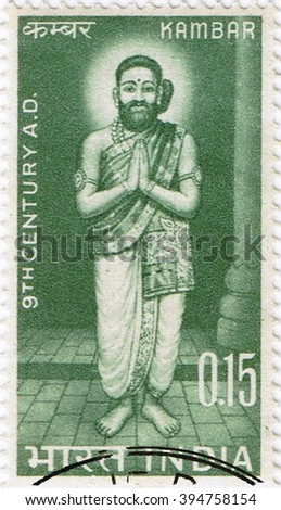 MOSCOW  MARCH 22, 2016: A stamp printed in India shows a portrait of the Tamil poet Kambar, circa 1966 - stock photo