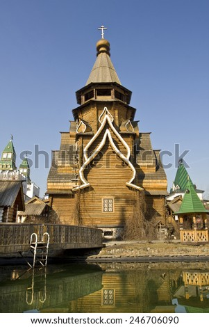 """MOSCOW - MARCH 25, 2014: cultural-entertainment centre """"Kremlin in Izmaylovo�», has been built in 2007, St. Nicolas church.  - stock photo"""