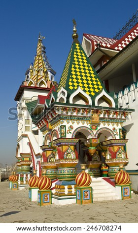 """MOSCOW - MARCH 25, 2014: cultural-entertainment centre """"Kremlin in Izmaylovo"""", has been built in 2007. - stock photo"""