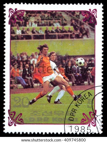 MOSCOW, March 29, 2016: NORTH KOREA - CIRCA 1985: A stamp printed in North Korea, shows the final World Cup 1974, Netherlands - West Germany, circa 1985 - stock photo