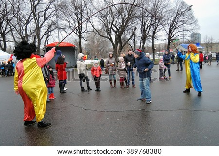 MOSCOW - MARCH 12, 2016: Shrovetide (Pancake week) celebration in Gorky recreation park in Moscow.