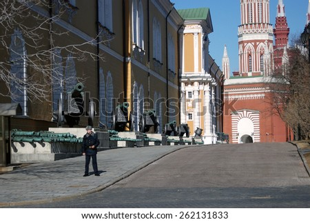 MOSCOW - MARCH 17, 2015: View of the Moscow Kremlin, a popular touristic landmark. UNESCO World Heritage Site.