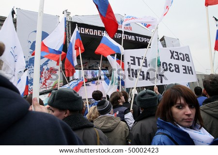 "MOSCOW - MARCH 31: Youth hold flags during ""Generation Against Terror"" anti-terror demonstration at Triumphal Square on March 31, 2010 in Moscow."