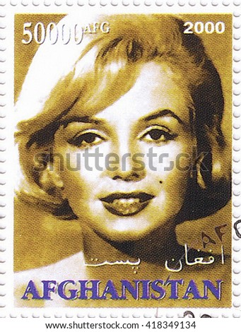 MOSCOW - MAY 10, 2016: A stamp printed in Afghanistan depicting an image of legendary Hollywood actress Marilyn Monroe, circa 2000