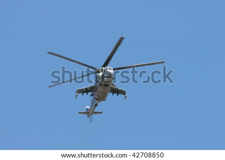 MOSCOW - MAY 9: Armed helicopter mi-24 participates in winning parade on Red Square on May 09, 2008 in Moscow, Russia.