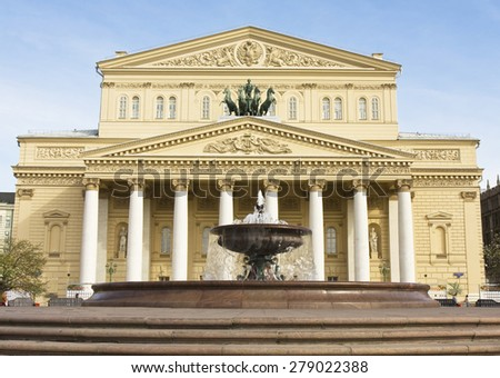 MOSCOW - MAY 15, 2014: Big (Bolshoy) opera and ballet theatre, has been built in 1776. - stock photo