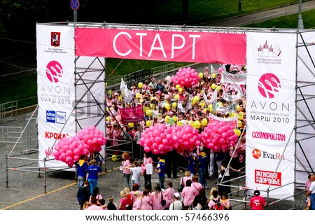 MOSCOW - MAY 29: Breast cancer walk along the Moscow river on MAY 29, 2010 in Moscow, Russia - stock photo