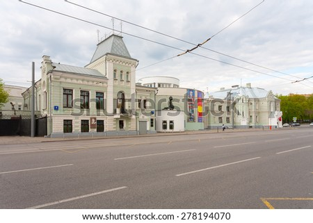 MOSCOW - MAY 11: Facade of Durov Animals Theater building on Durov Street on May 11, 2015 in Moscow. Animals are actors of the theater. - stock photo