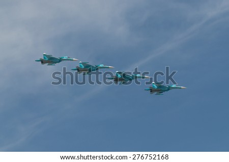 MOSCOW - MAY 9: Four combat aircrafts SU-34 on parade devoted to 70th anniversary of victory in the Great Patriotic war on May 9, 2015 in Moscow.