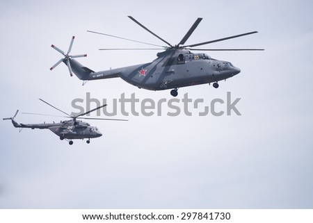 Moscow - May 9 2015 - Helicopters MI-26 and MI-8  in the Moscow sky at the 70th anniversary of the Victory Day