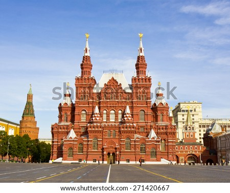 MOSCOW - MAY 15, 2014: Historical museum on Red square, has been built in 1883.