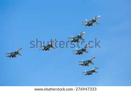 MOSCOW - MAY 9: Jet fighters participate  parade dedicated to 70th anniversary of the victory in the Second World War in Red Square on May 9, 2015 in Moscow
